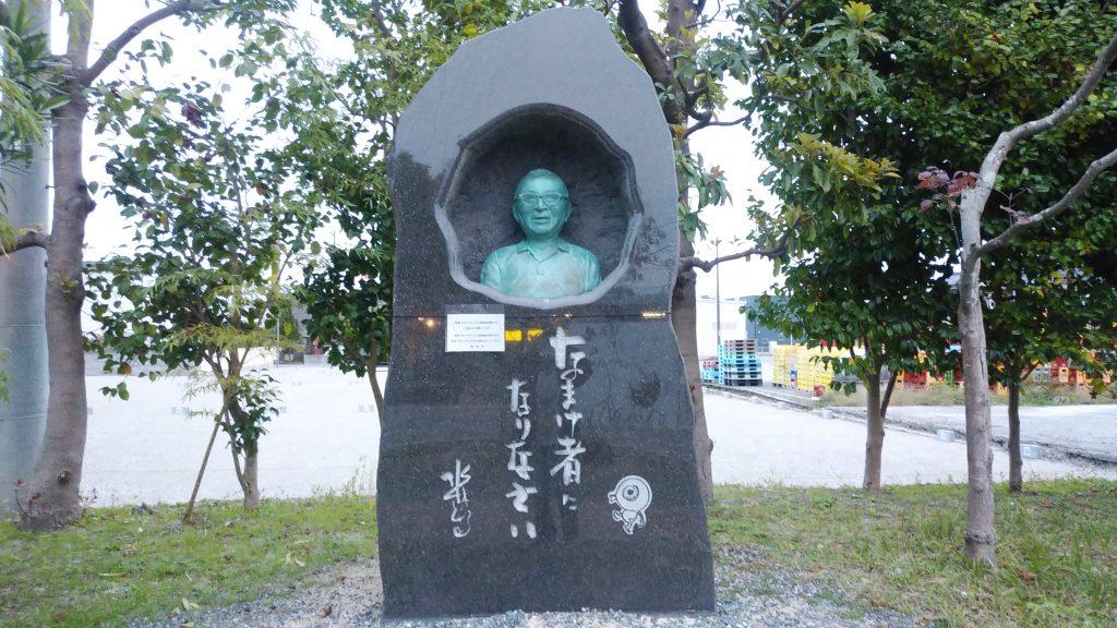 水木しげる銅像